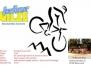Mountainbike tourtocht 2017